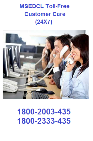 Toll free customer care(24*7) 1800-2003-435/1800-2333-435